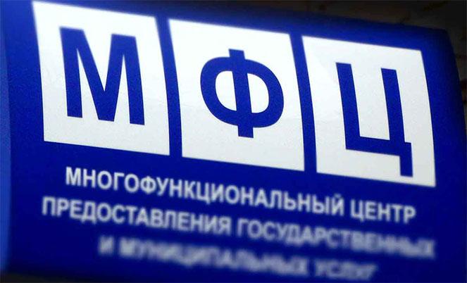 Изображение - Процедура оформления гаража в собственность, если на него нет никаких документов MFC-1