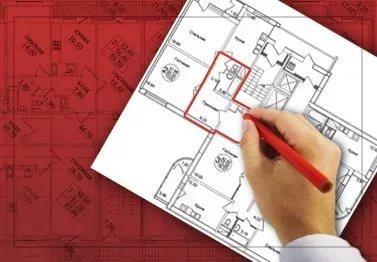 Как оформить перепланировку квартиры в БТИ