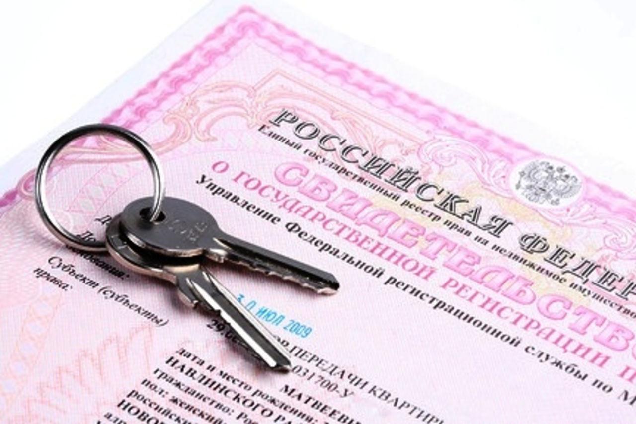 Изображение - Налог с продажи квартиры полученной по наследству и как его уменьшить нужно ли ждать 3 или 5 лет, ка Svidetelstvo-sobstvennosti