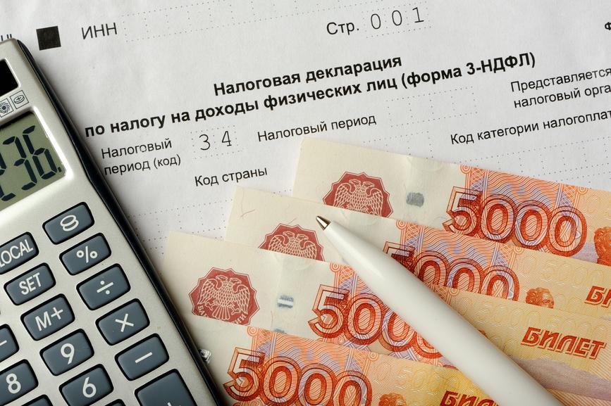 Бланк заявления на возврат подоходного налога при покупке квартиры