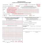 Как вернуть подоходный налог с покупки квартиры, основные понятия, рекомендации и пошаговая инструкция