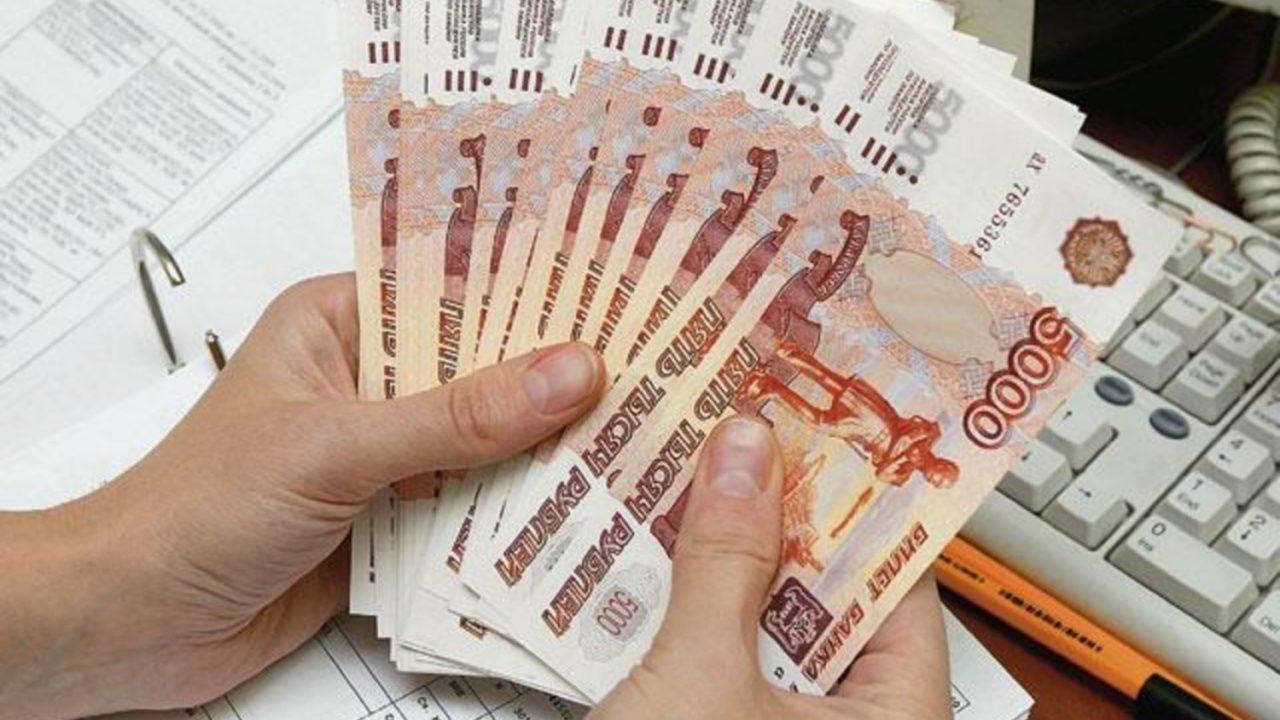 Изображение - Период, за который возможно получение налогового вычета за покупку квартиры Dengi-3