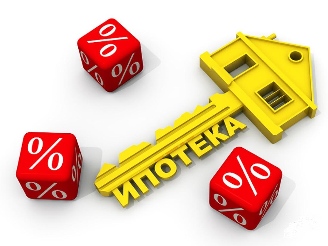 получить налог с процентов по кредиту