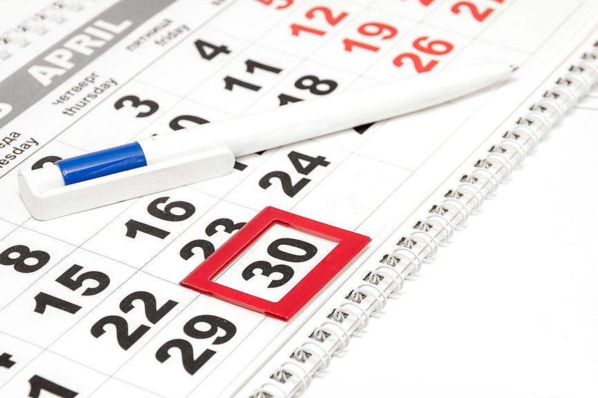 Периодичность сдачи заявления на налоговый вычет
