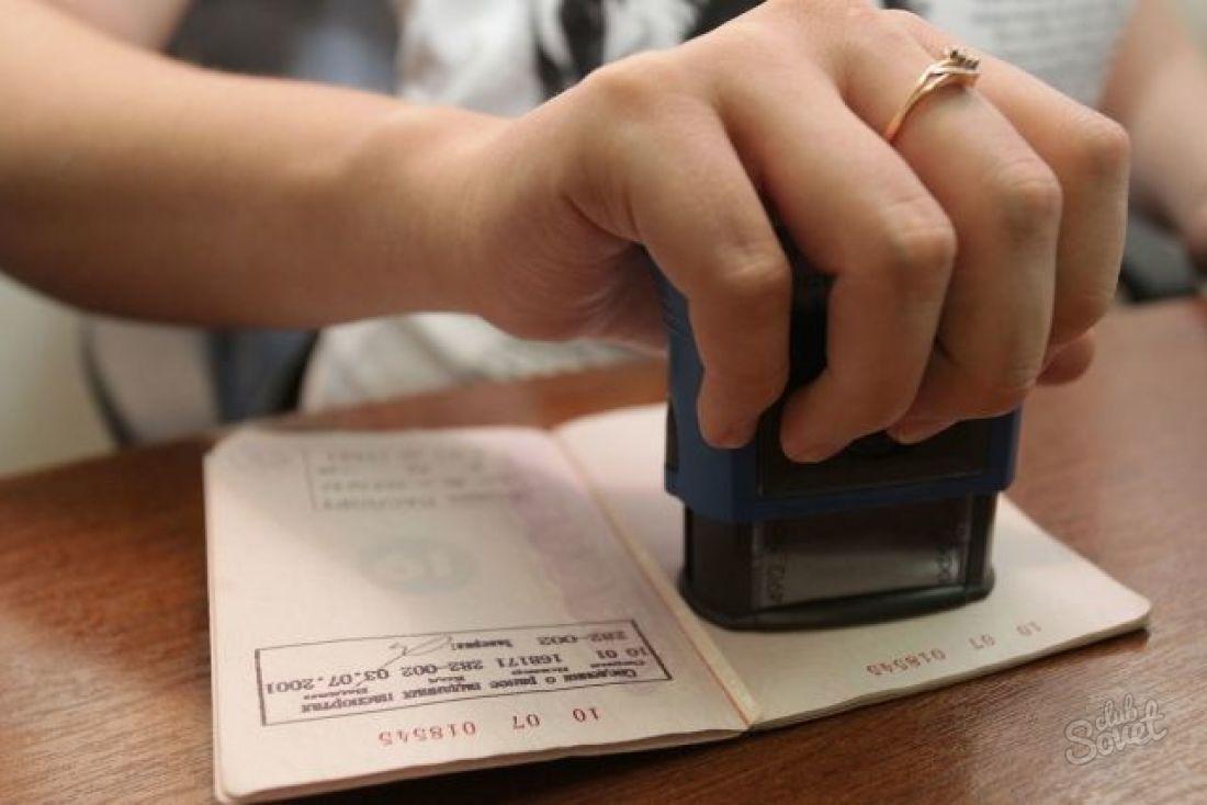 Какие документы нужны для выписки из дома