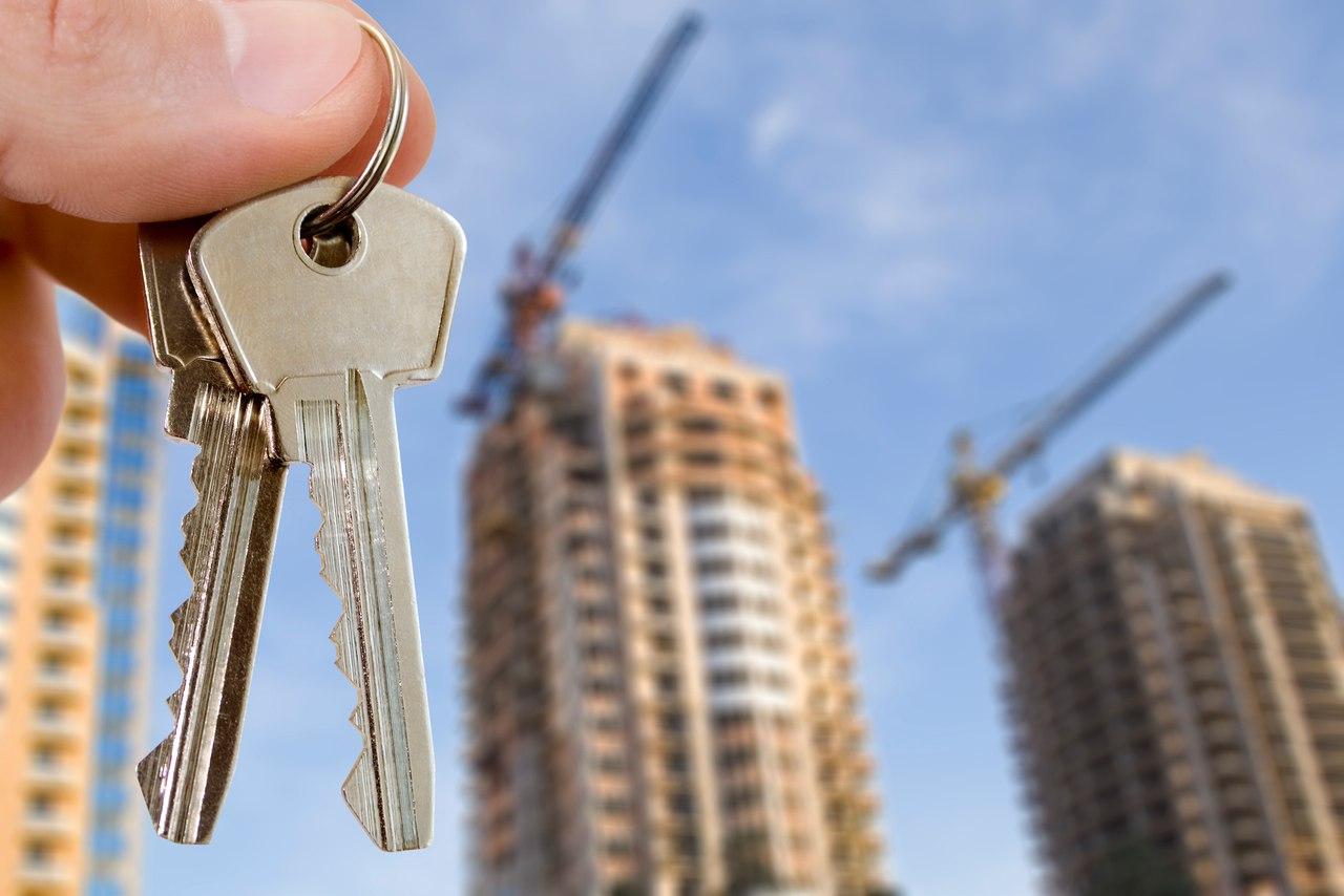 Оформление собственности квартиры при дду