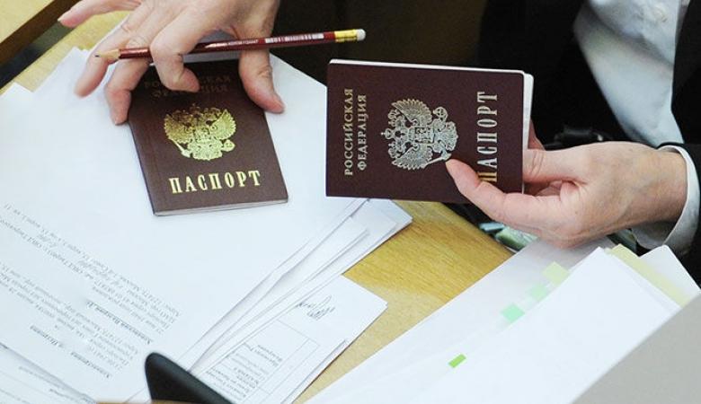 Изображение - Как выписаться из квартиры и прописаться в другую Pasport
