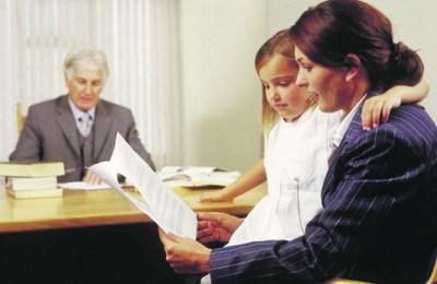 Могут ли забрать залоговую квартиру если прописаны дети