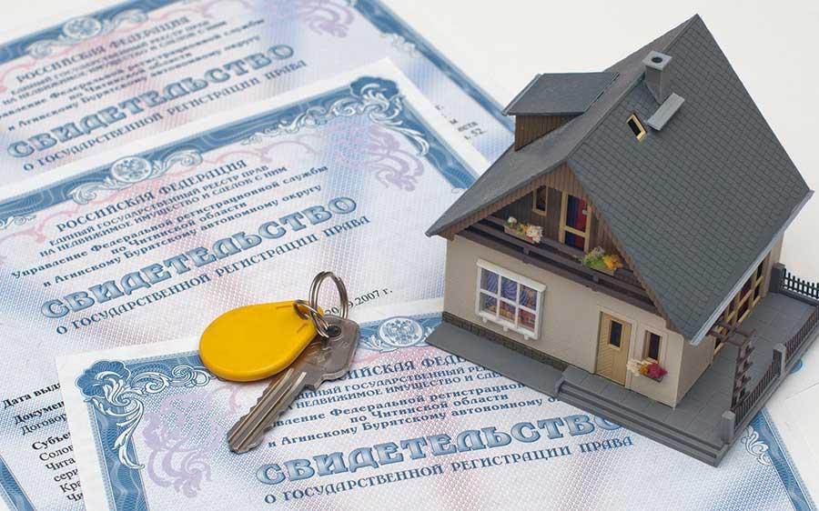 Как дольщику оформить квартиру в собственность
