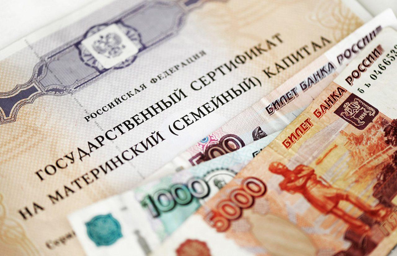 Изображение - Маткапитал и долевое строительство Materinskii-kapital