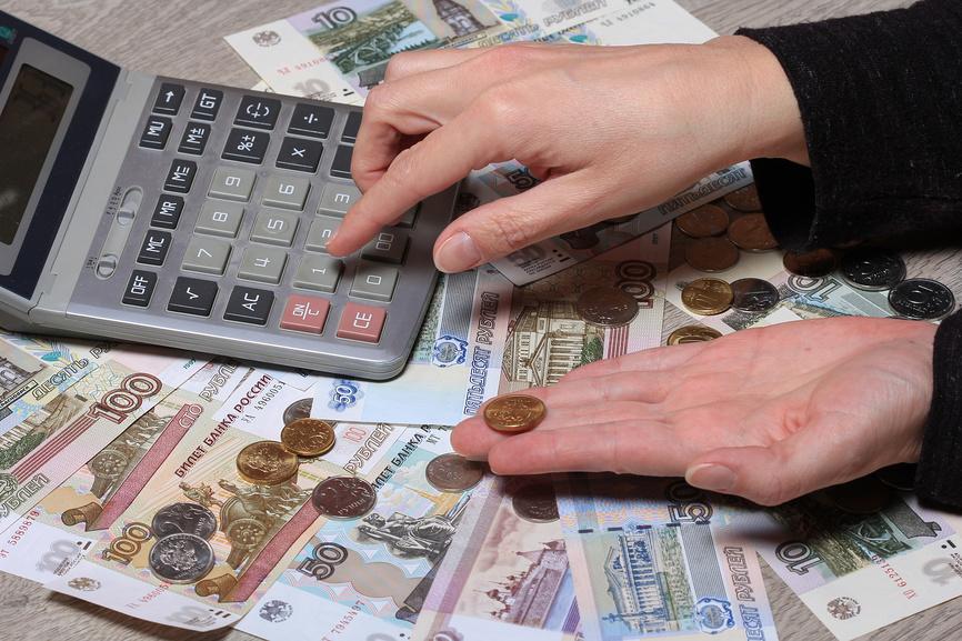Изображение - Нюансы оплаты налога при продаже дачи Nalog-2