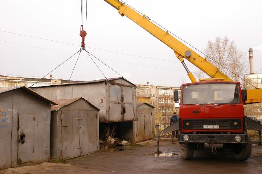 Изображение - Процедура оформления гаража в собственность, если на него нет никаких документов Utilizaciya-garaja